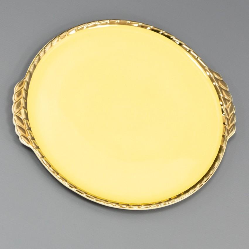 Plat rond en porcelaine de Salins