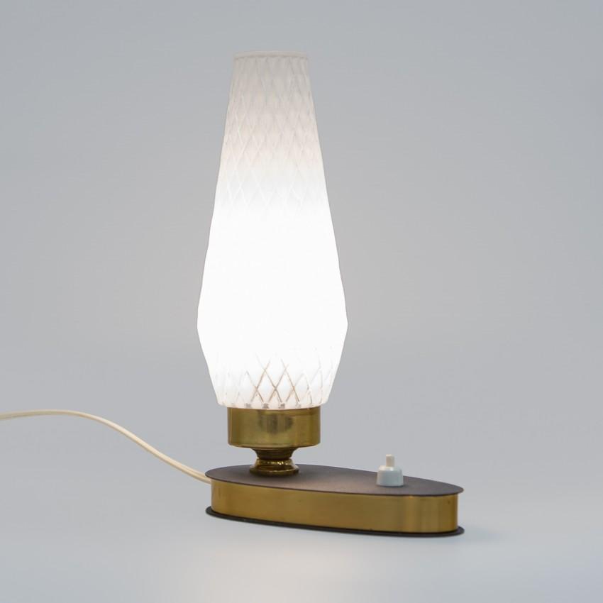 Lampe d'appoint noire et dorée des années 1950