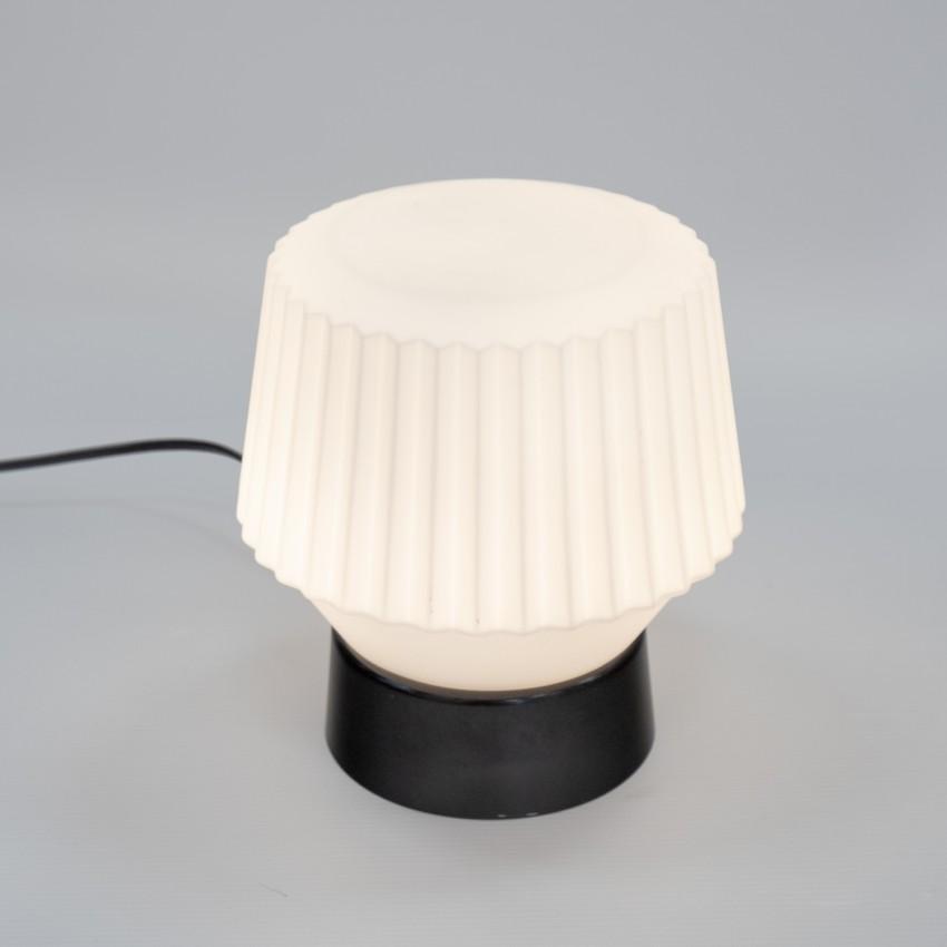 Lampe Philips Pessac
