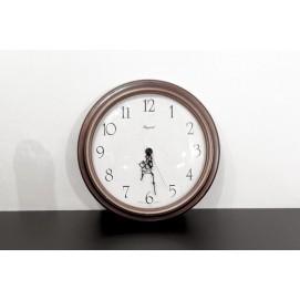 Horloge Bayard